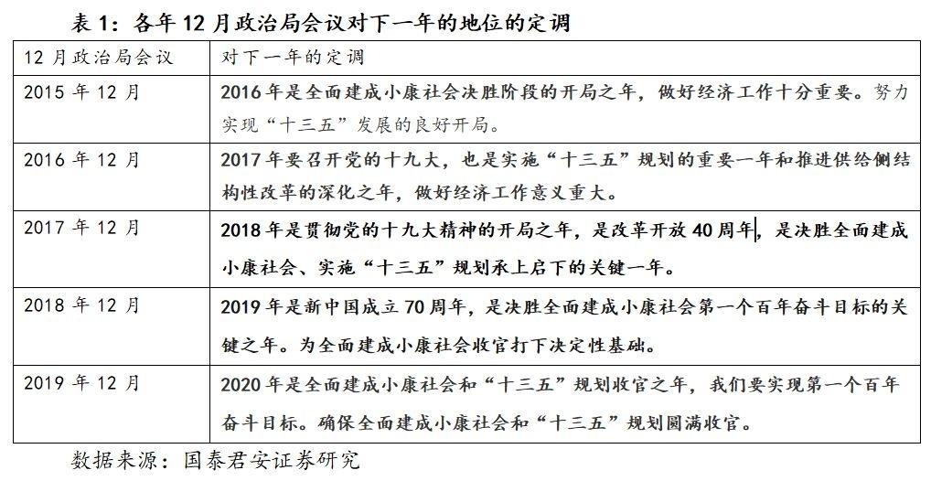 被拘251天华为前员工:最大诉求是希望华为道歉