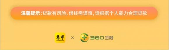 汇丰:下调中银香港目标价至28.2港元降至持有评级