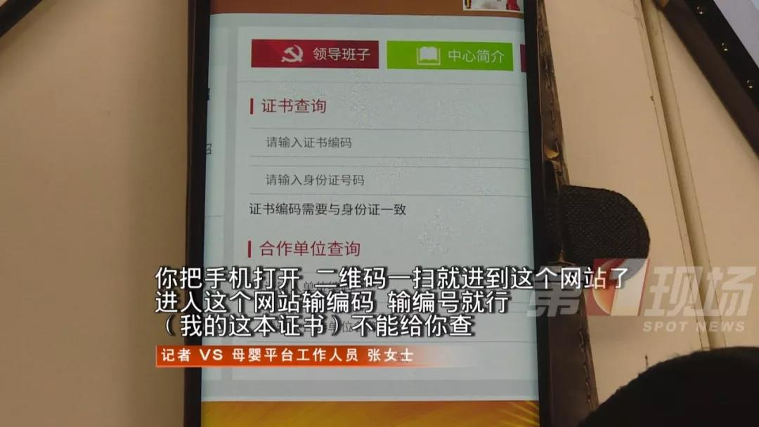 无预约不前往!北京动物园做足防疫迎客