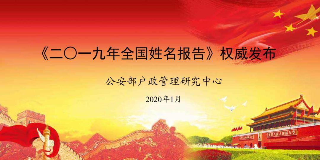 国际货币基金组织总裁:中国复工复产对世界是好消息