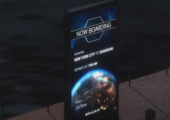 SpaceX演示视频截图