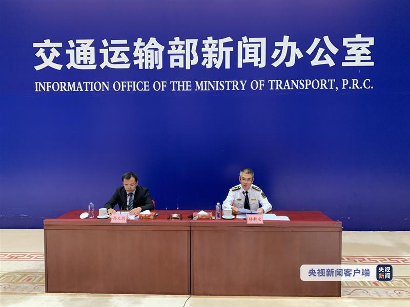6月23日,交通运输部举行新闻发布会,介绍了粤港澳大湾区各领域合作情况。
