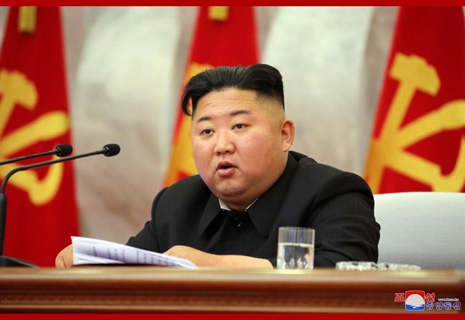 △朝鲜第七届中央军事委员会第四次会议资料图