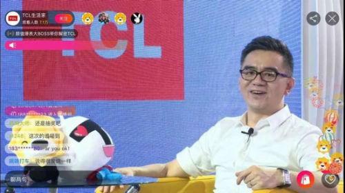 TCL实业控股CEO王成
