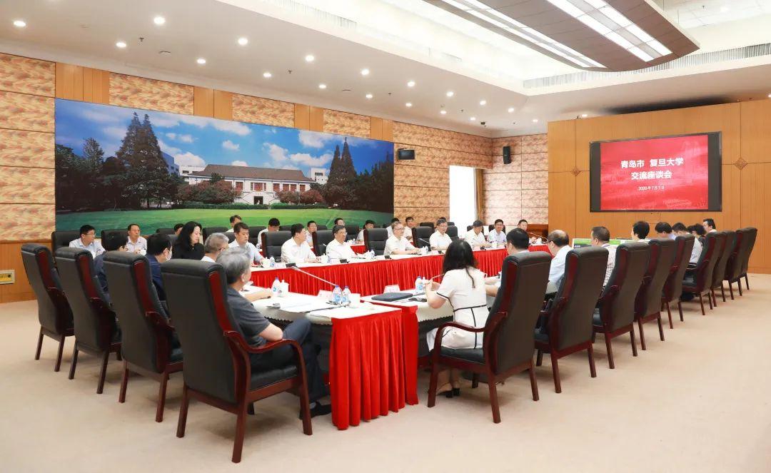 青岛市党政代表团到访复旦大学