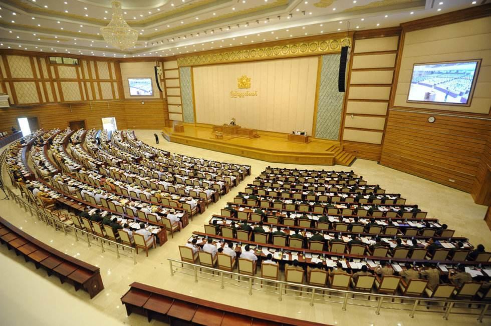 △缅甸议会