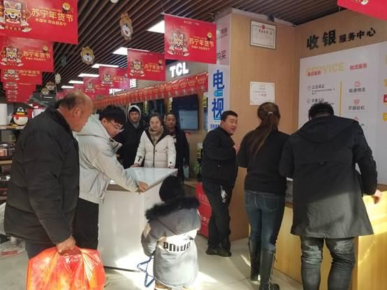 (图:杨文圣夫妇其中一家门店)