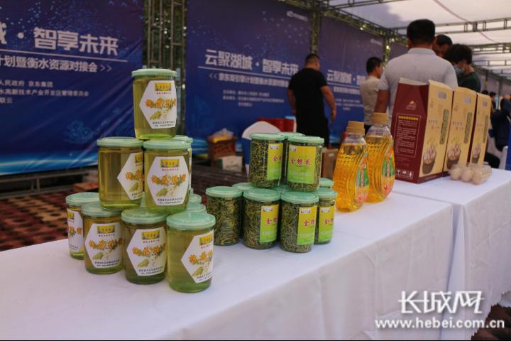 京东云衡水优品展上展出的产品。通讯员张文婧摄