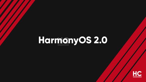 鸿蒙OS升级计划表曝光,麒麟9000设备将率先更新升级