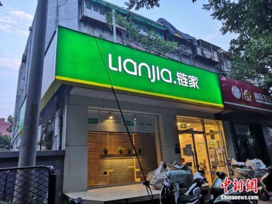 资料图:北京西城区的一家房地产中介门店。 彭婧如 摄