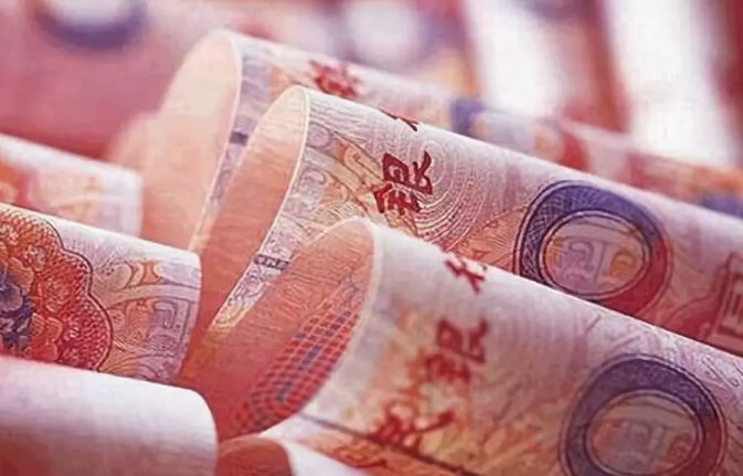 中国央行频频出手 四季度货币政策已经初现端倪