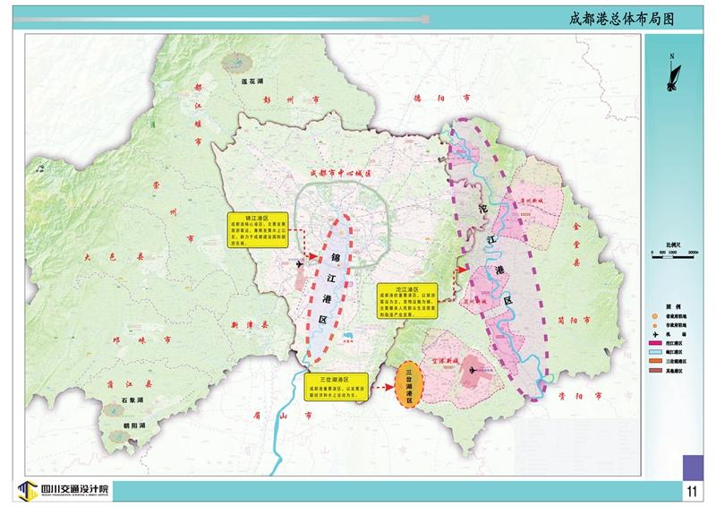 成都港总体规划获批 地处内陆的成都为啥要建水运港?