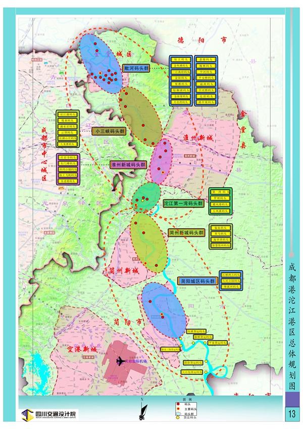 成都港沱江港区总体规划图(图片由成都市交通运输局提供)