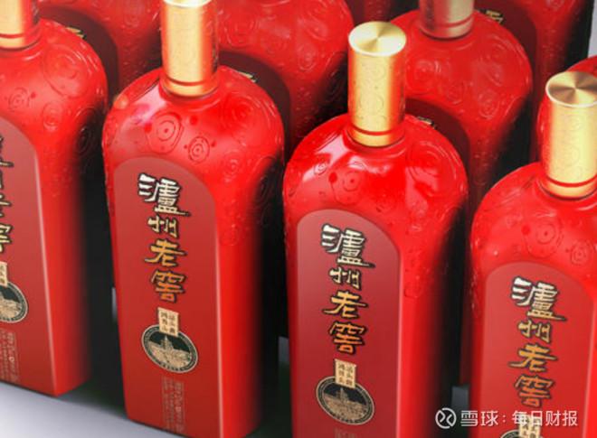 """泸州老窖难回行业""""三甲""""?高端产品增速放缓 存货周转率持续下滑"""