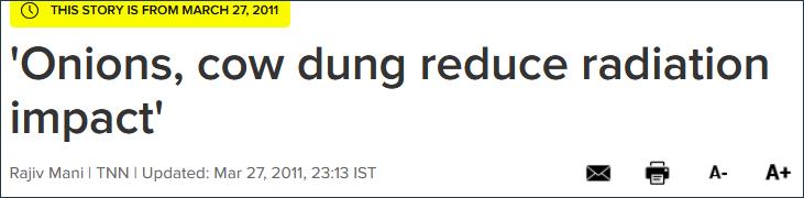 《印度时报》在2011年一篇报道中称:洋葱、牛粪能够减少辐射影响