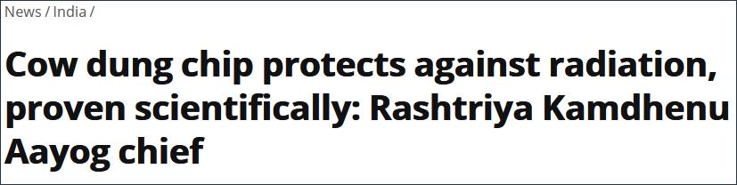 总有新花样!印度官员称手机中放入牛粪芯片可防辐射