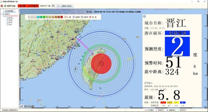 从研究到应用:中国已全面开建国家地震预警工程