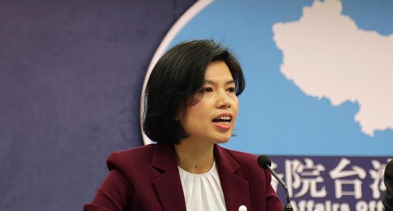 国台办评美对台军售:只会给台湾民众带来深重灾难