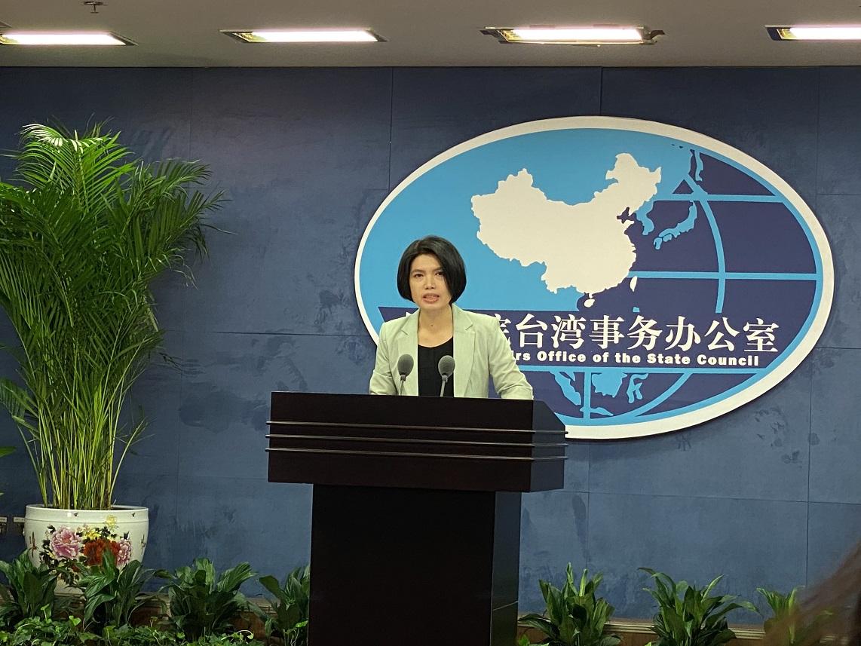 """国台办:民进党以所谓""""修法""""阻挠两岸交流不得人心"""
