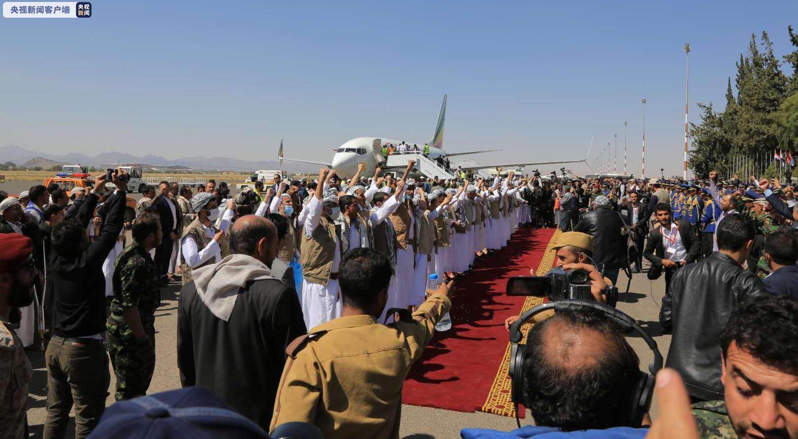 沙特联军释放首批胡塞武装人员抵达也门首都萨那