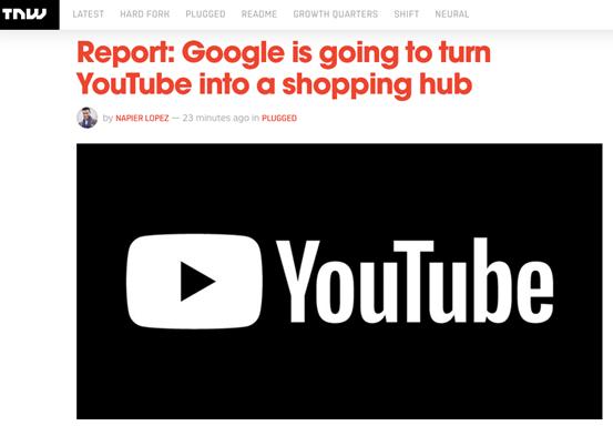 谷歌与亚马逊、阿里巴巴竞争?