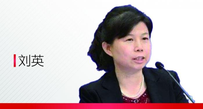 评论:外汇风险准备金降至零 企业如何应对人民币汇率走势?