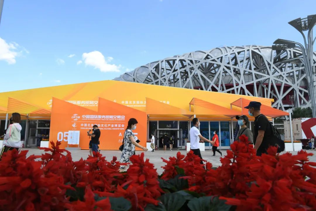 ▲不都雅多在位于北京奥林匹克公园中轴景不都雅大道的服贸会专题展区参不都雅(9月9日摄)。新华社记者 鲁鹏 摄