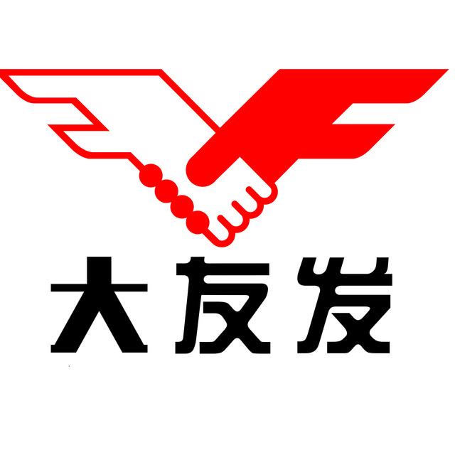 天津友发钢管集团荣膺2020中国企业500强榜单第411位!!!