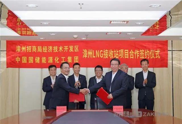 投资60亿!中国国储漳州LNG接收站项目合作签约仪式如期举行
