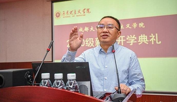 成都大学讣告评价毛洪涛:全身心投入工作 夙夜在公、弹精竭虑
