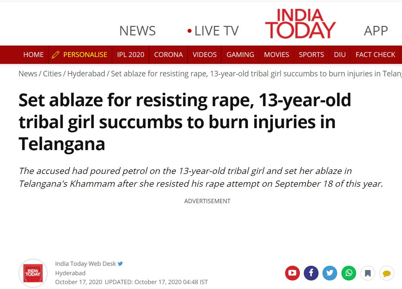 《今日印度》:特伦甘纳邦一13岁部落少女因拒绝被强奸而遭纵火,随后死于烧伤