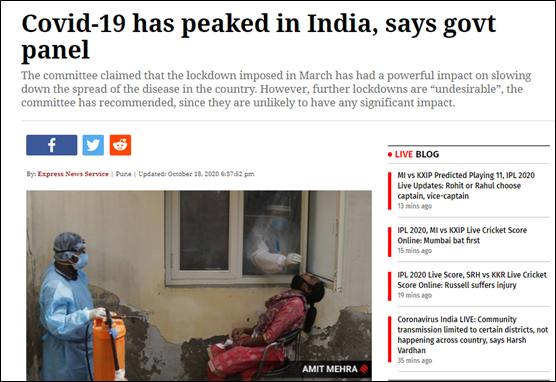 图源:《印度快报》