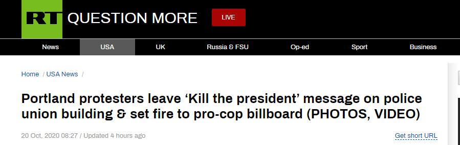 """骚乱升级!美国波特兰示威者写下""""杀死总统""""等标语"""