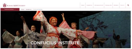 亚拉巴马农工大学孔子学院网站,封面图展示各国人士参加文化活动