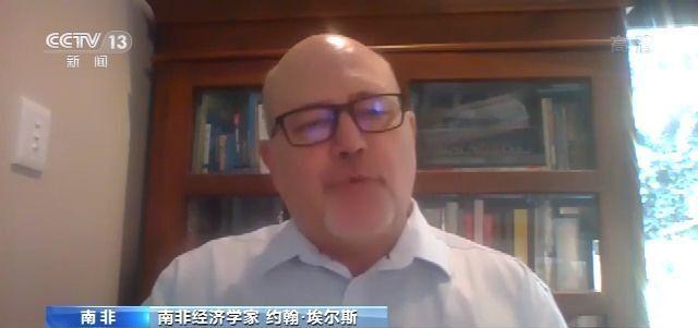 多国人士认为中国经济亮眼鼓励世界