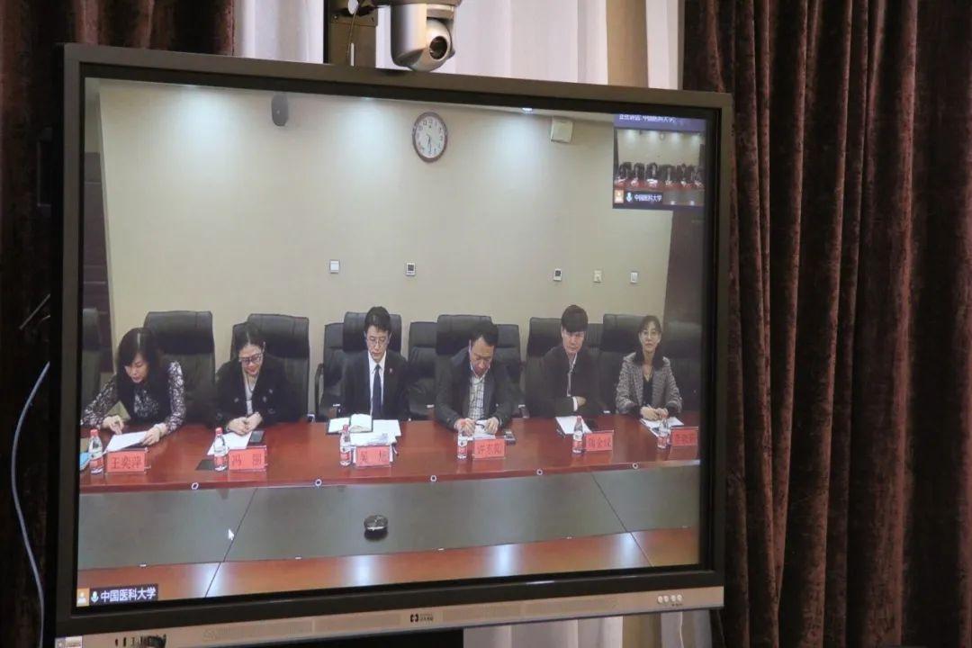 学校召开2020年国家公派出国留学项目云端宣讲会