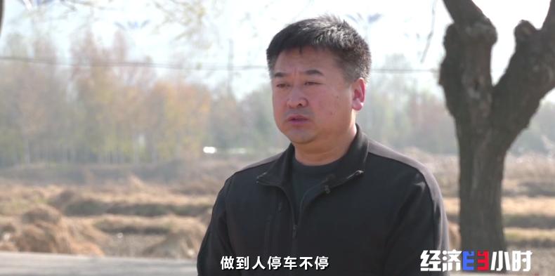 暗龙江省五常市农业乡下局副局长孙朝晖