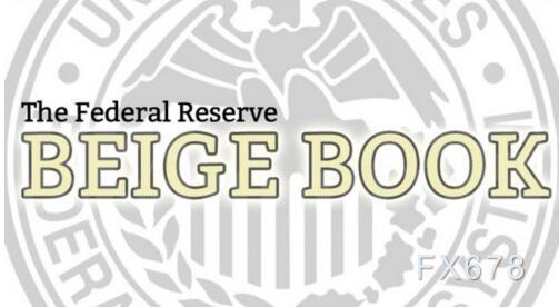 美联储褐皮书:美国经济继续缓慢温和复苏 部分行业仍处困境