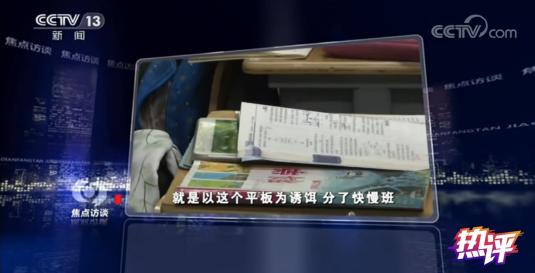 王思聪投资的游戏伴练仄台被指涉黄 回应去了