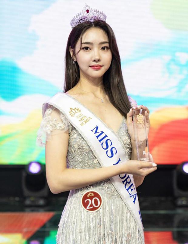 2020年韩国幼姐冠军
