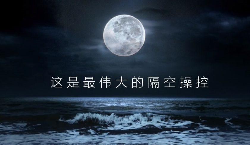 中国发布会倒计时,华为Mate40系列国行预热:最伟大的隔空操控