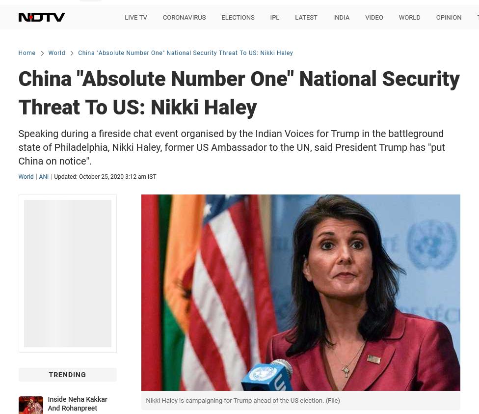 """黑莉鼓吹""""中国威胁"""" 她的印度裔身份让印媒嗨了"""