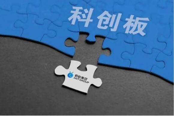 """蚂蚁""""打新""""盛宴开场:IPO定价68.8元/股 A股融资超千亿"""