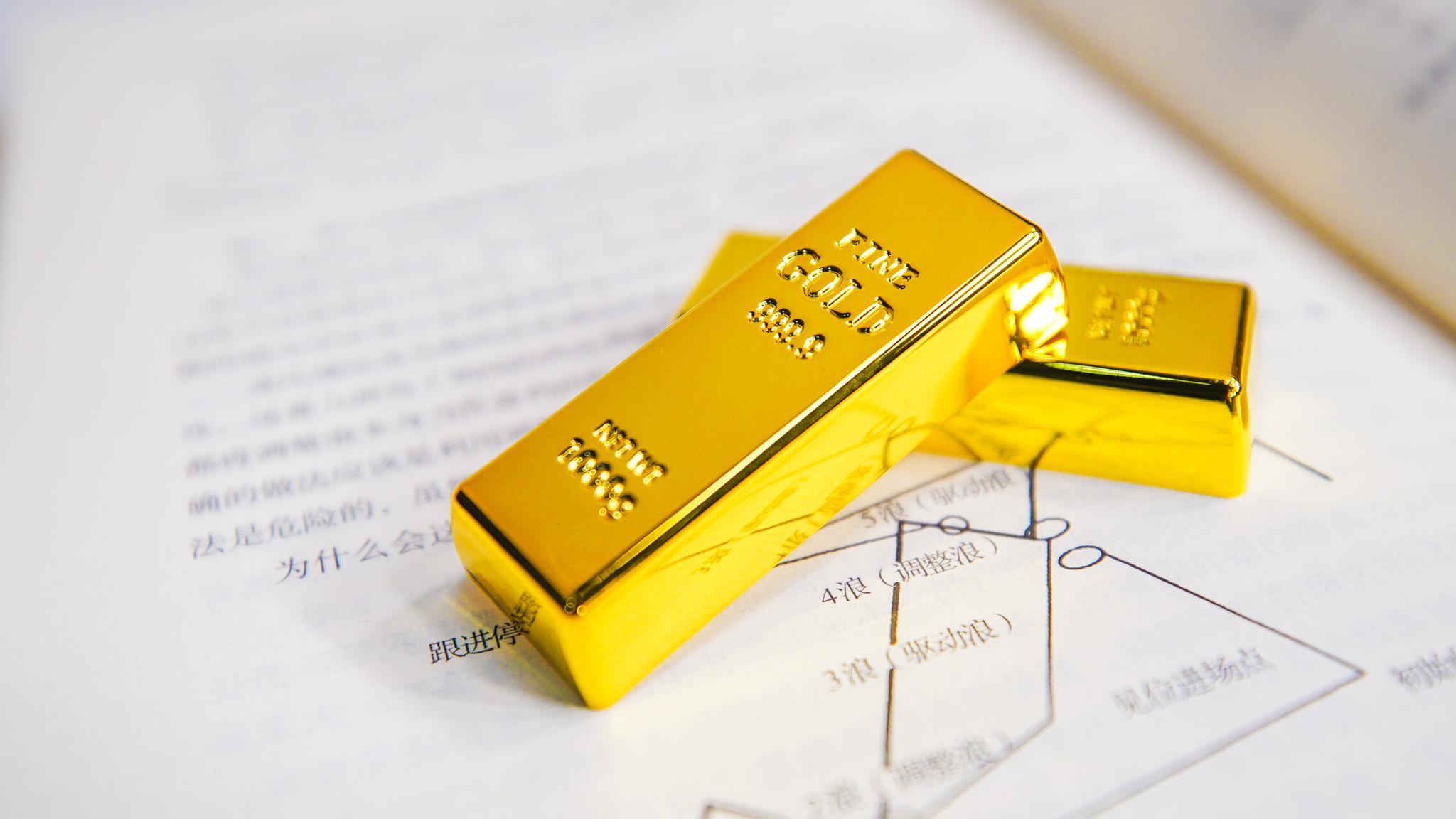 全球央行近10年首次净卖出黄金 黄金不吃香了吗?