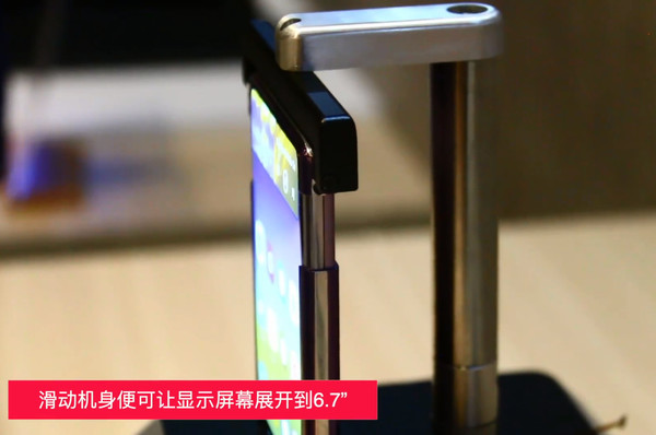 "TCL全球首款6.7""AMOLED云卷屏手机真机曝光  有点科幻"