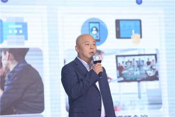 TECH数字中国2020技术年会盛大开幕,神州数码云+数据SaaS应用首发亮相