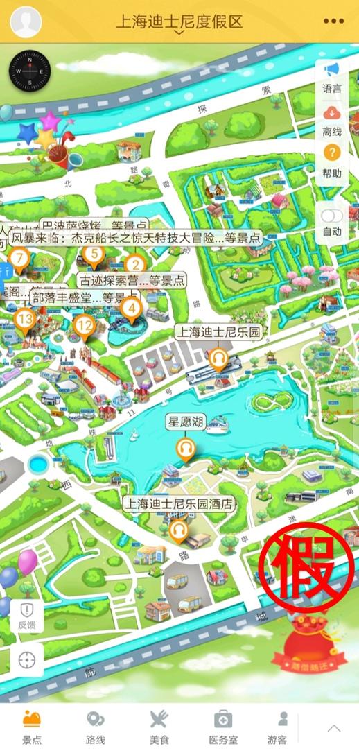 """图片来源:""""上海迪士尼度伪区发布""""微信公多号"""