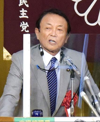 """日本副首相抱怨民众只会存钱 被批""""不知人间疾苦"""""""