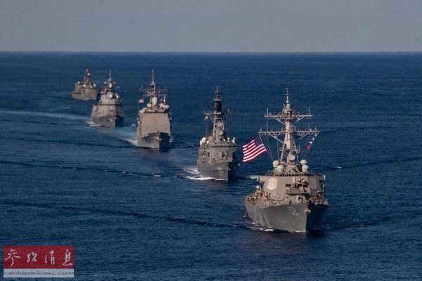 资料图片:参演美日战舰编队航行。(美国雅虎新闻网站)