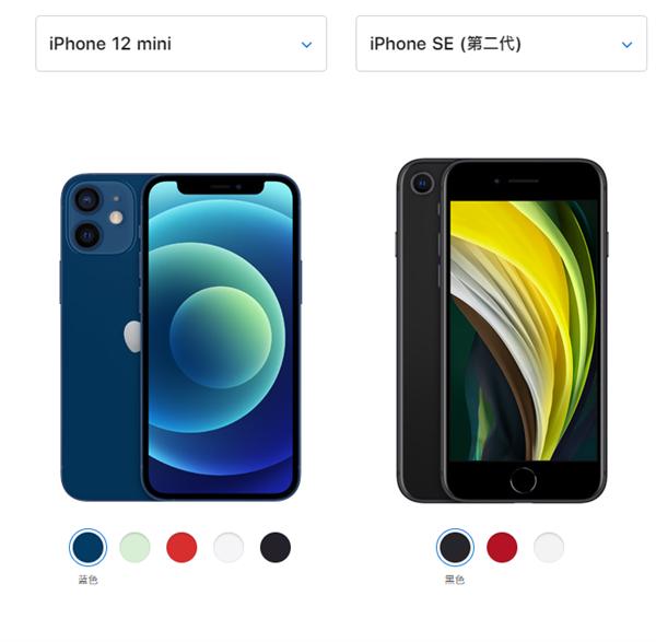 Mini 比較 Iphone12 【iPhone 12